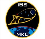 Expedition 14 Logo