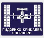 Expedition 1 Logo