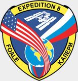 Expedition 8 Logo